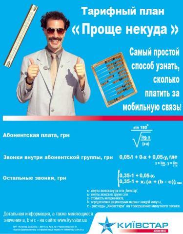 [http://www.harder.dn.ua/uploads/monthly_08_2009/post-8512-1249461817_thumb.jpg]